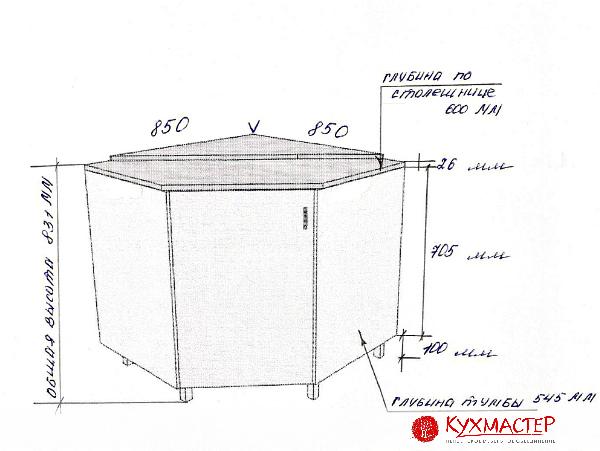 Чертёж угловой тумбы в кухне столешница стол из камня Свиблово
